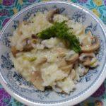 Risotto de Cogumelos e Funcho